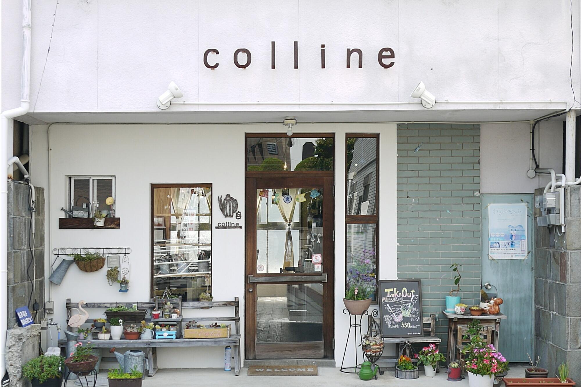 cafecolline